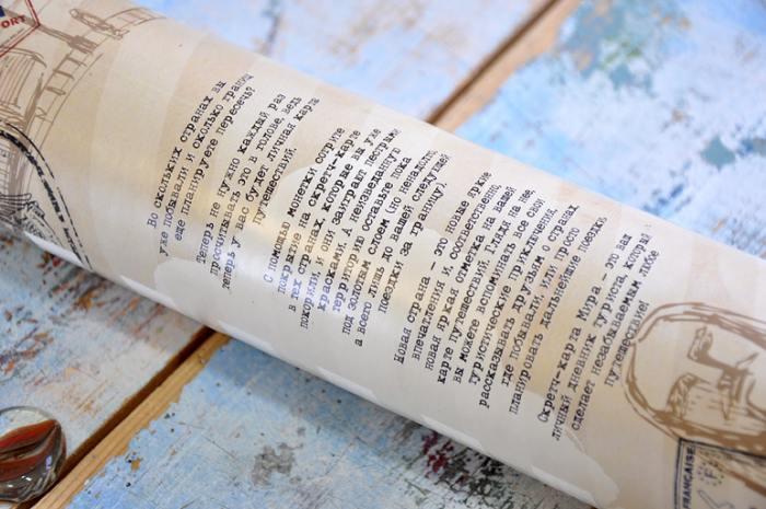 фотография Стирающаяся карта мира Scratch-Map  - 849 р.