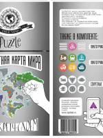 фото Карта магнитная со скретч слоем true map puzzle