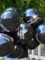 фото Оскорбительные шарики