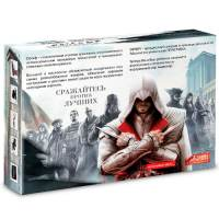 фото Dendy Assassin Creed 3000-in-1