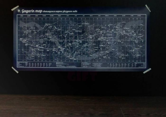 фотография Gagarin Map светящаяся карта звездного неба  - 700 р.