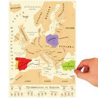 фото Карта «галопом по европам»