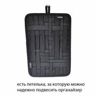 фотография Органайзер Cocoon Grid-It  - 1100 р.
