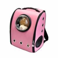 фото Рюкзак с иллюминатором, розовый