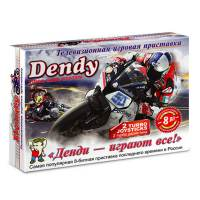фото Dendy Junior™ с пистолетом