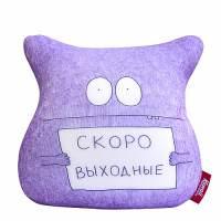 фото Игрушка-подушка «Скоро выходные»