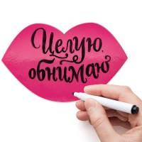 фото Магнит для записей Melompo губы