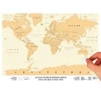 фото Карта путешественника «План покорения мира»