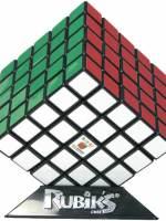 фото Кубик Рубика 5х5 (Rubik's)