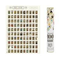 фото Скретч-постер 100 книг