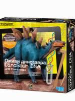 фото Оживи динозавра. ДНК Стегозавра