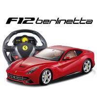 фото Радиоуправляемая машина MJX Ferrari F12 Berlinetta, гироруль 2.4G