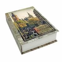 фото Книга сейф Английский словарь Лондон