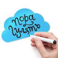 фото Магнит для записей Melompo облако