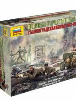 фото Великая Отечественная. Сталинградская битва 1942-1943