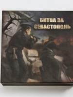 фото Битва за Севастополь