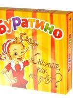 фото Буратино (на русском)