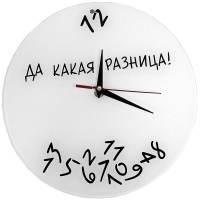 фото Часы Да Какая Разница Стеклянные