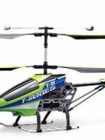 фото Радиоуправляемый вертолет MJX R/C i-Heli Shuttle Green T11/T611 - T11